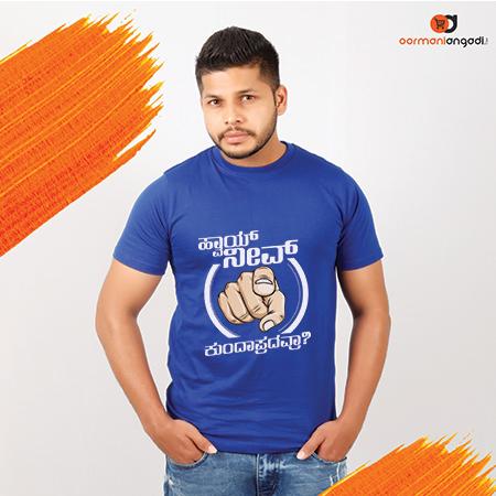 Hoi Niv Kundapradavra T-Shirt - Men's