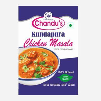 Kundapura Chicken Masala Powder