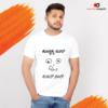 Kucchakki Kul Meen Saar - T-Shirt - Men's