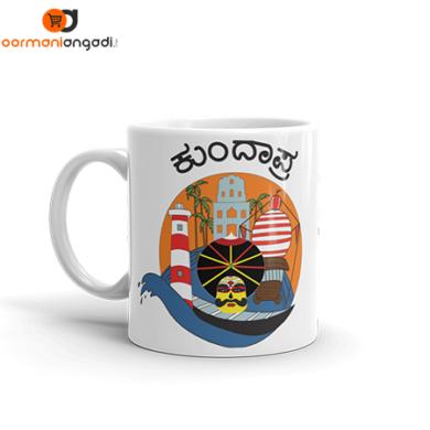 Kundapara Coffee Mug