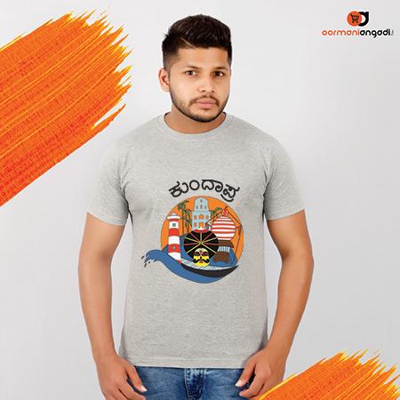 Kundapra T-Shirt - Men's