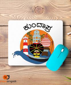 Kundapra Mouse Pad