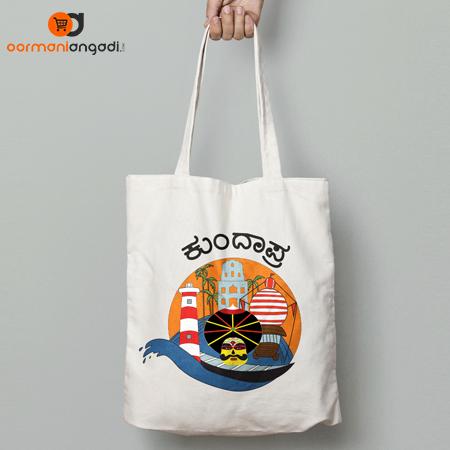 Kundapra Tote Bag