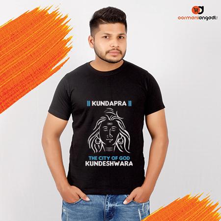 Kundapura The City Of God Kundeshwara T-Shirt – Men's