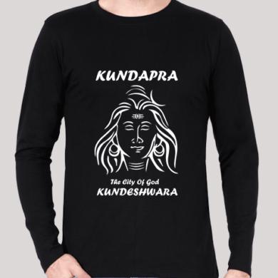 Kundapura The city of god Kundeshwara