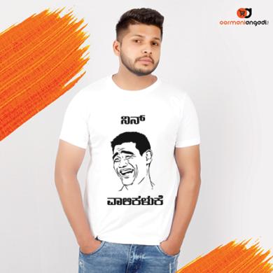Ninn Vaalikaluke Men's T-Shirt