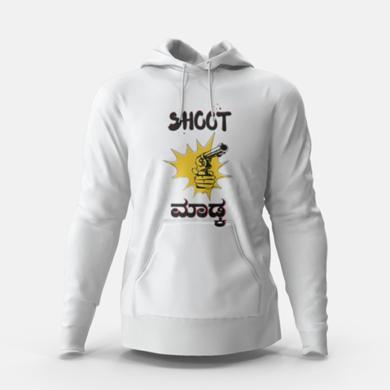 Shoot Madkaa – Unisex Hoodies