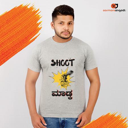 Shoot Madkaa Men's T-Shirt