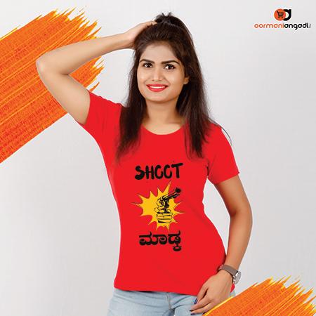 Shoot Madkaa Women's T-Shirt