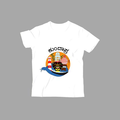 Kundapra - Kids T-Shirt-white