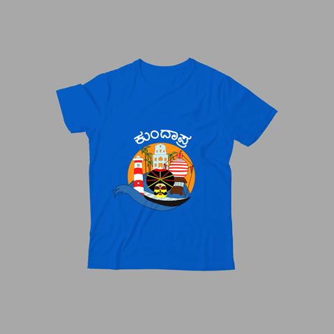 Kundapra - Kids T-Shirt-royal-blue
