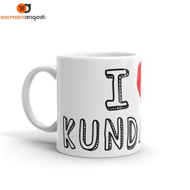 I Love Kundapra - Coffee Mug