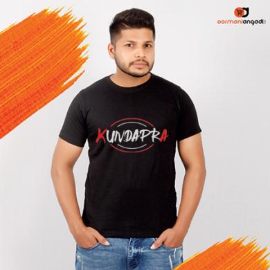 KUNDAPRA Men's T-Shirt - English