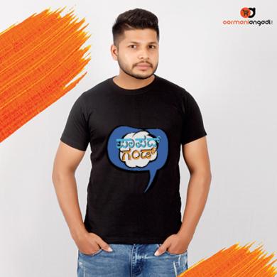 Paapad Gand Men's T-Shirt