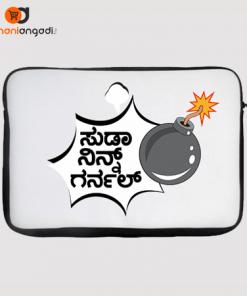 Suda Ninn Garnal - Laptop Sleeve