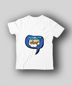 Paapad Henn Girl T-Shirt w