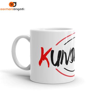 Kundapra - Coffee Mug - English