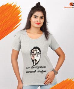 Naa Heladdandeli Yaarig Helbeda Women's T-Shirt