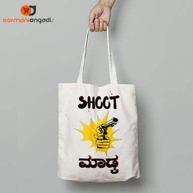 Shoot Madkaa Tote Bag