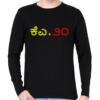 KA 20 Men's Full Sleeve T-Shirt
