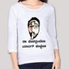 Naa Heladdandeli Yaarig Helbeda Women's Full Sleeve T-Shirt