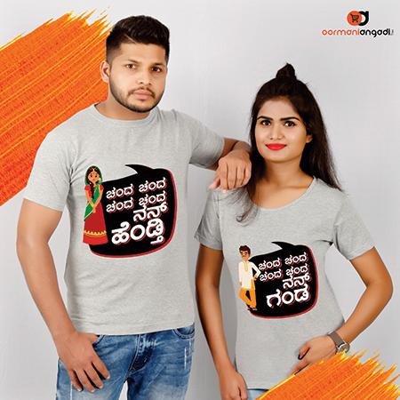 Chanda Chanda Nann Hendti / Ganda - Couple T-shirts - Black Design