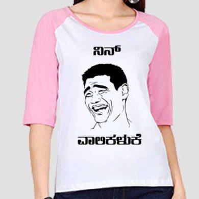 Ninn Vaalikaluke Raglan T-Shirt - Women's