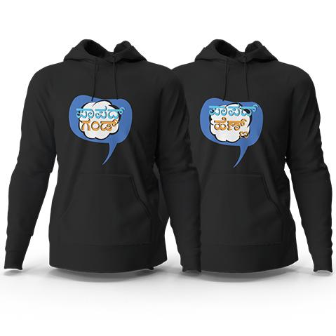 Paapad Henn/Gand – Couple Hoodies