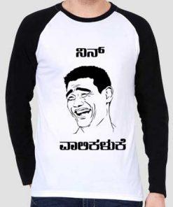Ninn Vaalikaluke Raglan T-Shirt - Men's