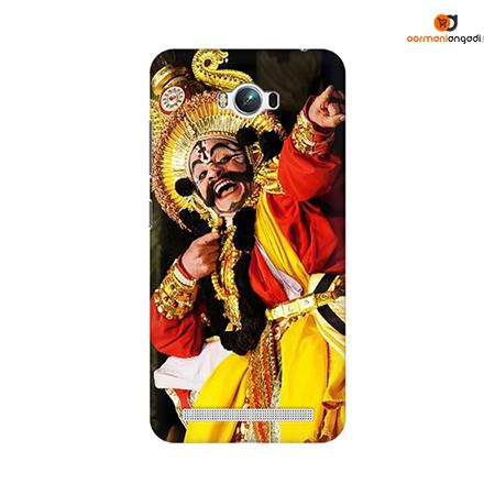 Yakshagana Pose Phone Case