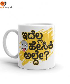 Edella Hesiki Alde Coffee Mug