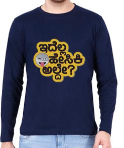 Edella Hesiki Alde? Men's Full Sleeve T-Shirt