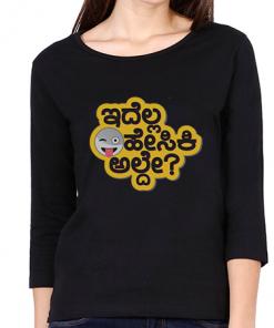 Edella Hesiki Alde? Women's Full Sleeve T-Shirt
