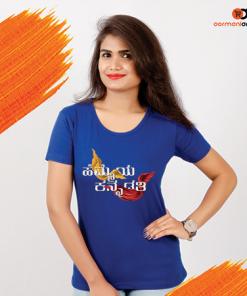Hemmeya Kannadati Women's T-Shirt