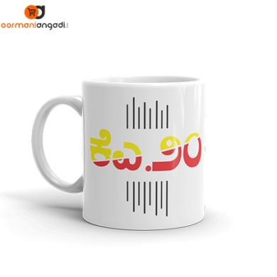 KA - 20 Coffee Mug