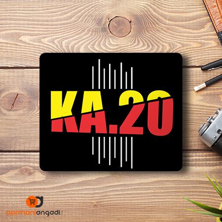 KA 20 Mouse Pad - English