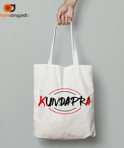 Kundapra Tote Bag - English
