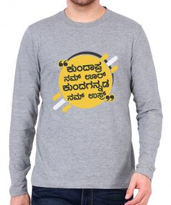 Kundapra Nam Oor Kundagannada Nam Usr Men's Full Sleeve T-Shirt