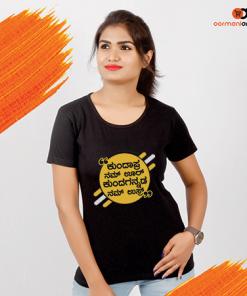 Kundapra Nam Oor Kundagannada Nam Usr Women's T-Shirt