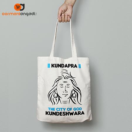Kundapura The City Of God Kundeshwara Tote Bag