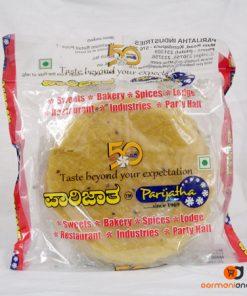 Parijatha Jack Fruit Papad