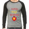 Baarisu Kannada Dindimava Raglan T-Shirt – Men's