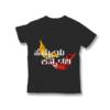Hemmeya Kannadati Girl T-Shirt