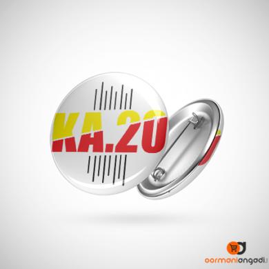KA 20 English Button Badge