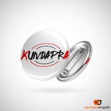 KUNDAPRA Button Badge - English