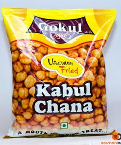 Kabul Channa - Chilli Flavor