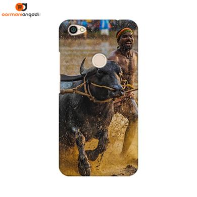 Kambala Phone Case - 2