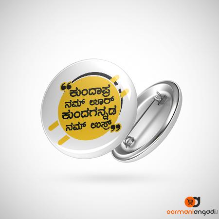 Kundapra Nam Oor Kundagannada Nam Usr Button Badge