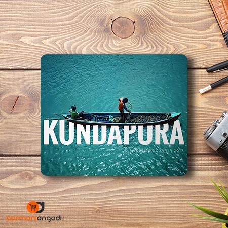 Kundapura Boat Mouse PadKundapura Boat Mouse Pad