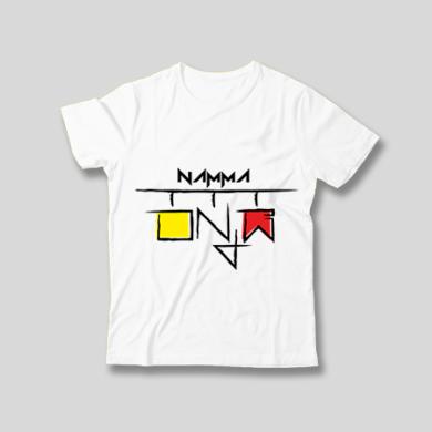 Namma Kannada – Kids T-Shirt